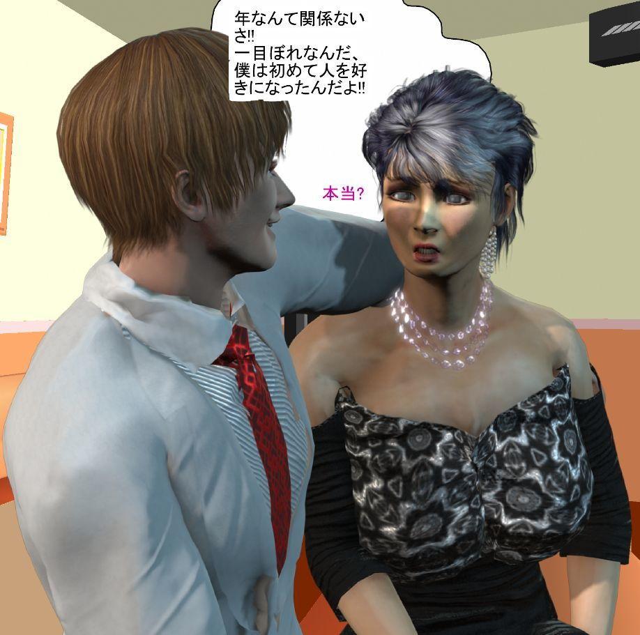 ドラマ 女性社員になった極道アニキはクンニが大好き