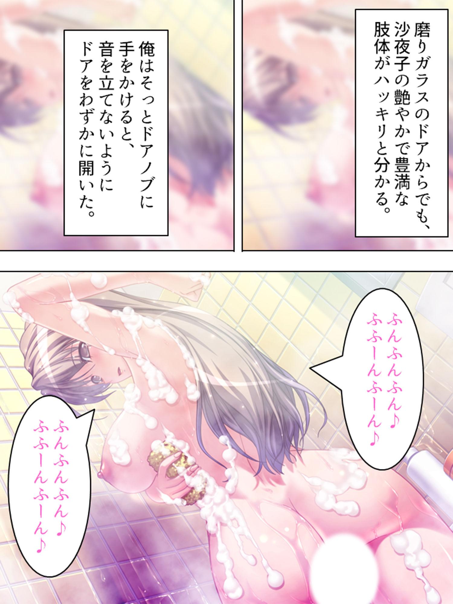 インチキ霊媒師のスピリチュアル淫行 料亭の女将編