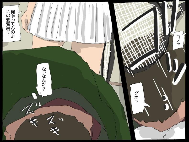 テニス少女 調教