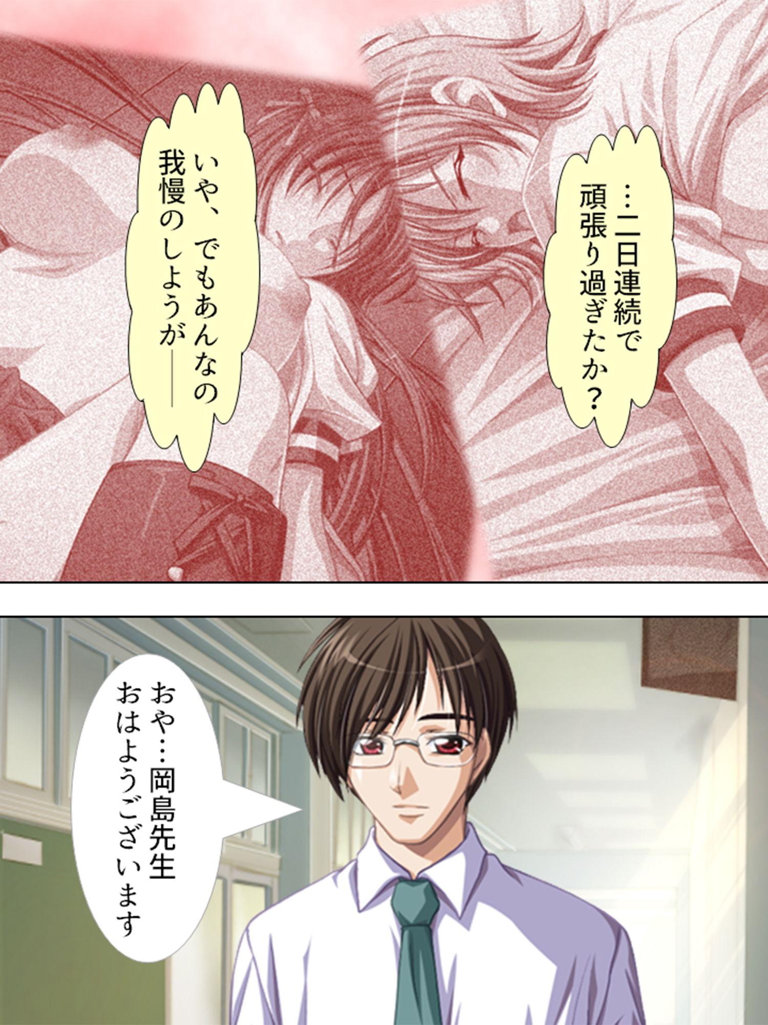 サンプル画像3:この学校の女生徒は、囚われただ穢される運命です 3巻(アロマコミック) [d_195598]