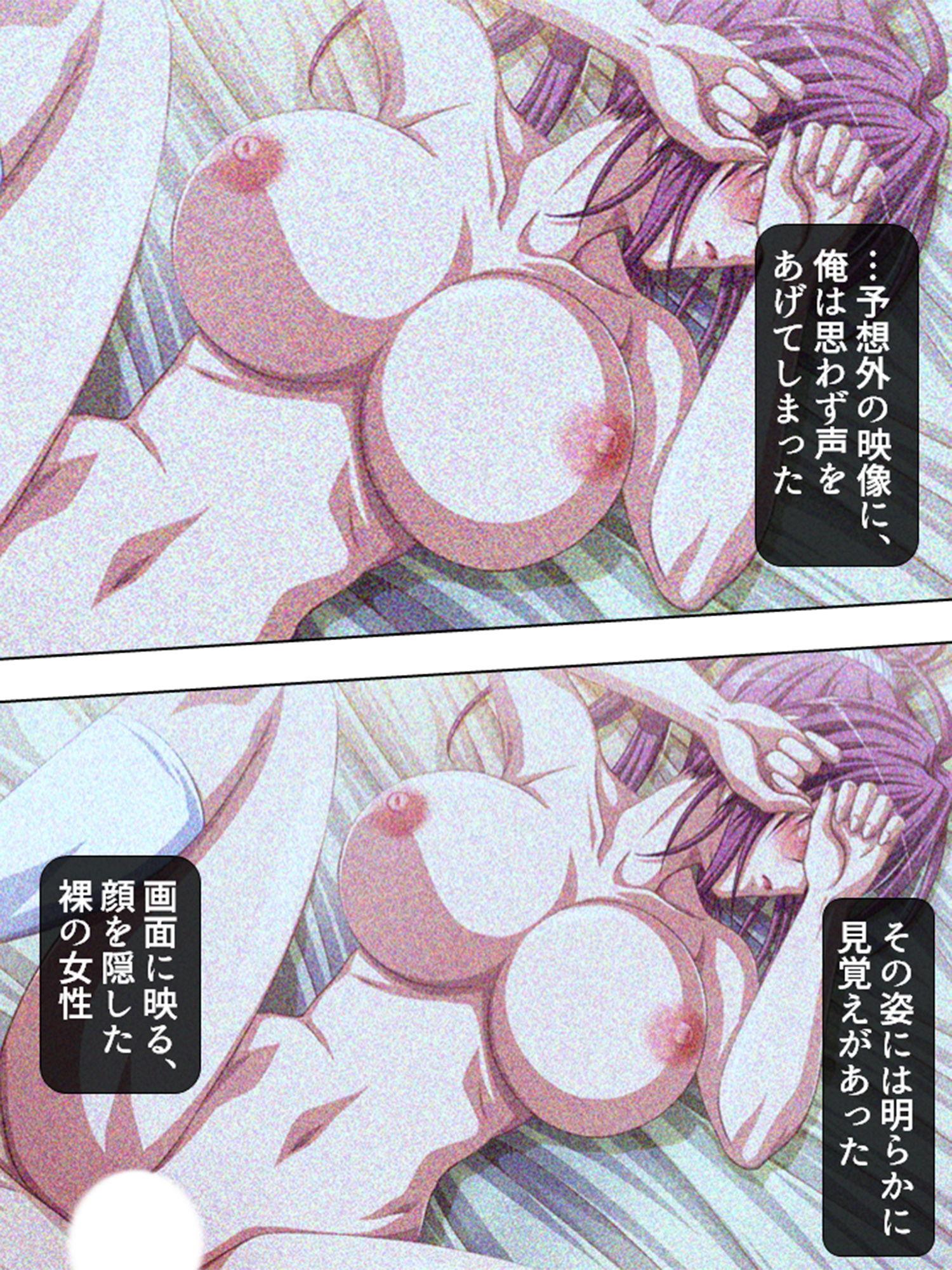 サンプル画像5:この学校の女生徒は、囚われただ穢される運命です 3巻(アロマコミック) [d_195598]