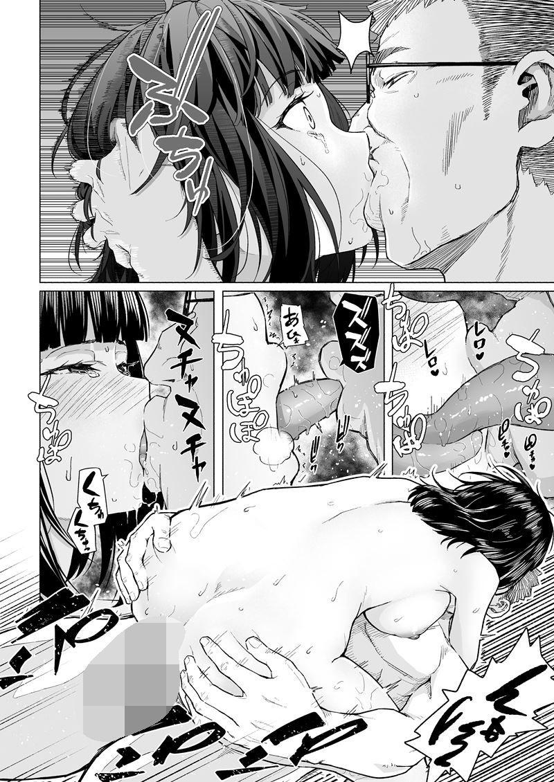 サンプル画像2:憧れの姉ちゃんは風俗堕ちして親父に抱かれる(丁髷帝国) [d_195600]