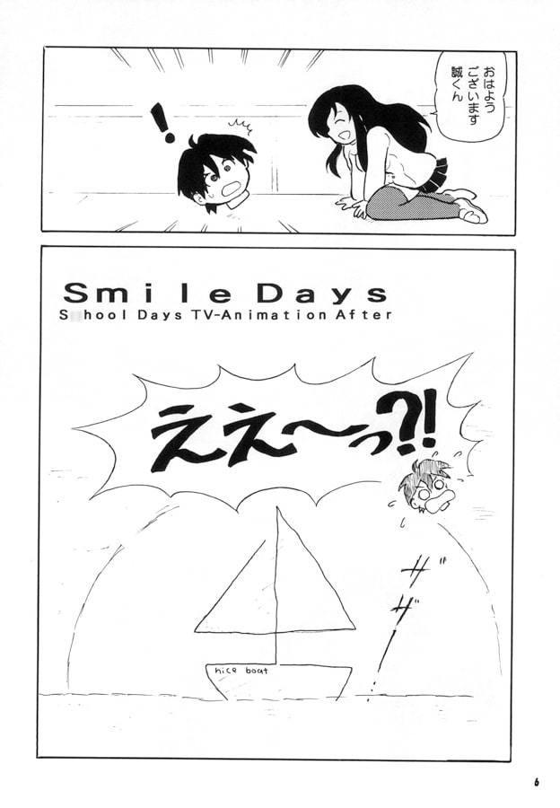 SmileDays