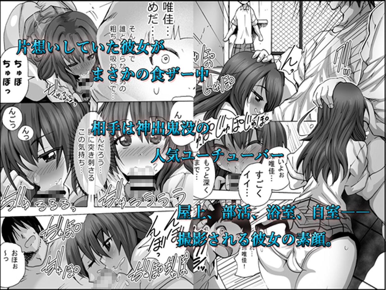 グノーグレイヴ『憑依VR-ハーレム女子バスケ部編2 DL版 -』