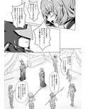 スク水戦隊ビキニンジャーR Vol.04