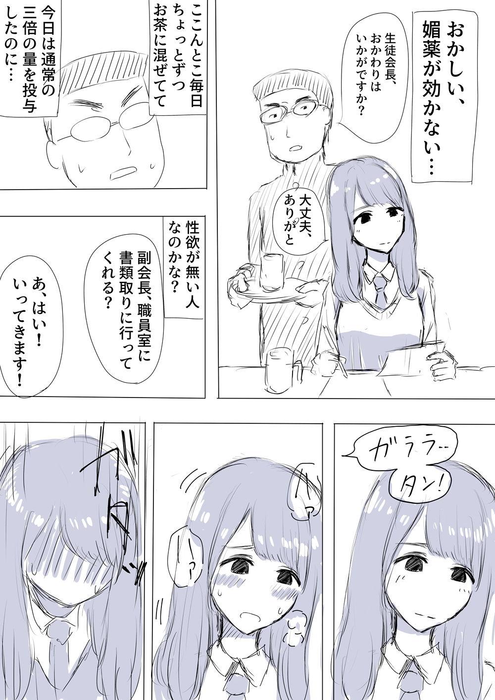 サンプル画像0:雑記(マンボー) [d_195943]
