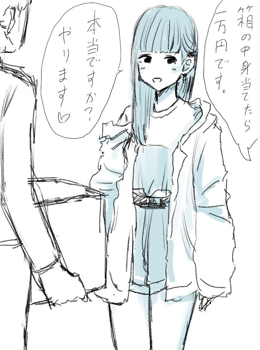 サンプル画像1:雑記(マンボー) [d_195943]