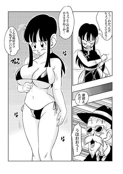 サンプル画像0:'古来からのならわし' 新妻へのエッチないたずら(YamamotoDoujinshi) [d_196030]