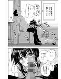 セックススマートフォン~ハーレム学園総集編~