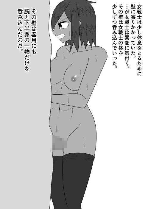 サンプル画像5:S級女戦士がダンジョンでエロい目に遭う話(お茶時雨) [d_196555]