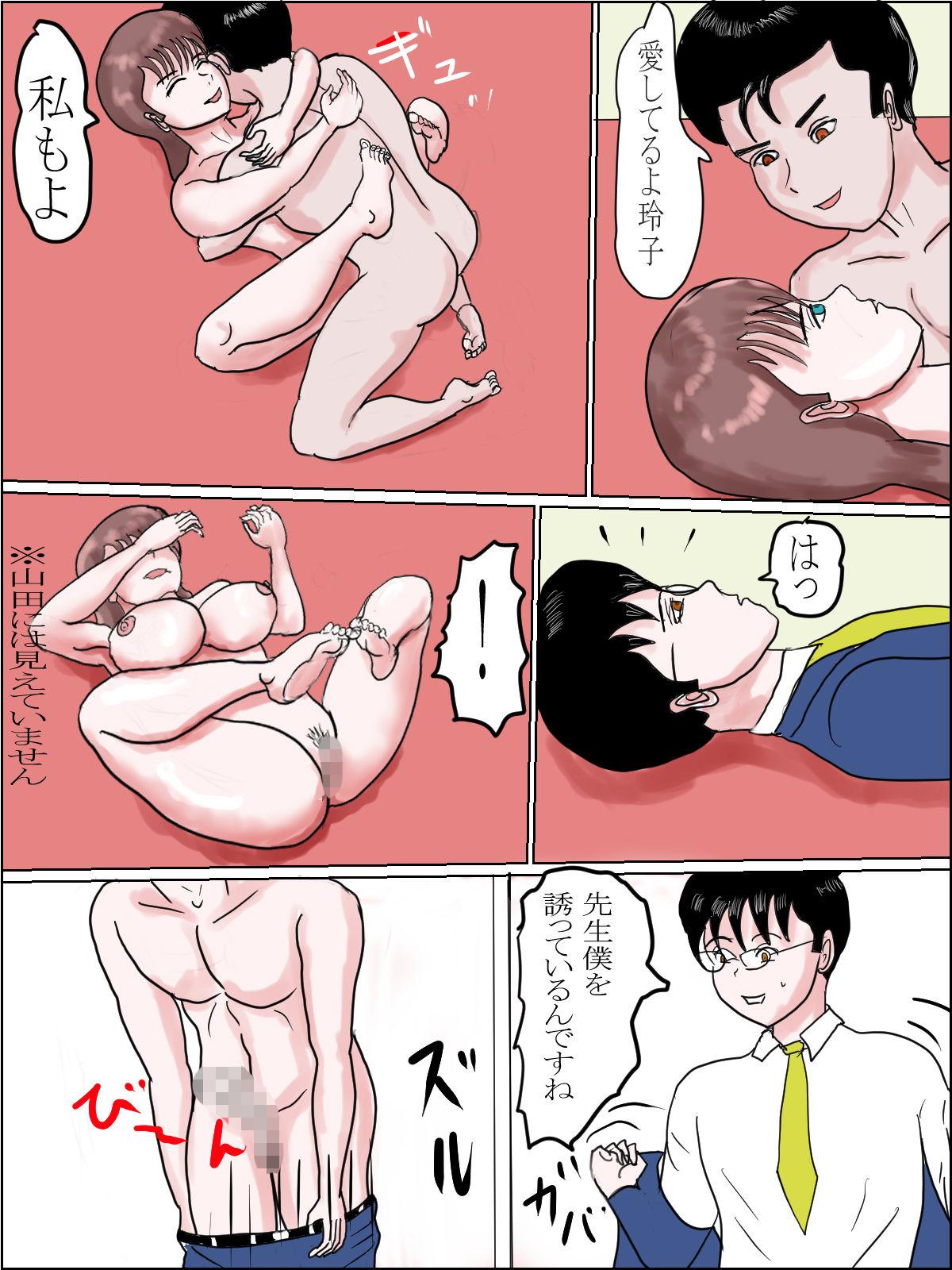 サンプル画像5:霊能者 河合玲子の受難(happy moment) [d_196749]