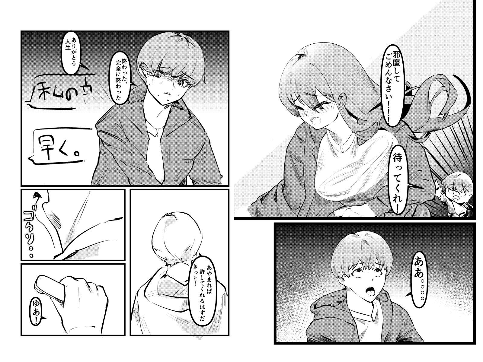 サンプル画像1:妹にオナニー見られた!?(frydaybrand) [d_196775]