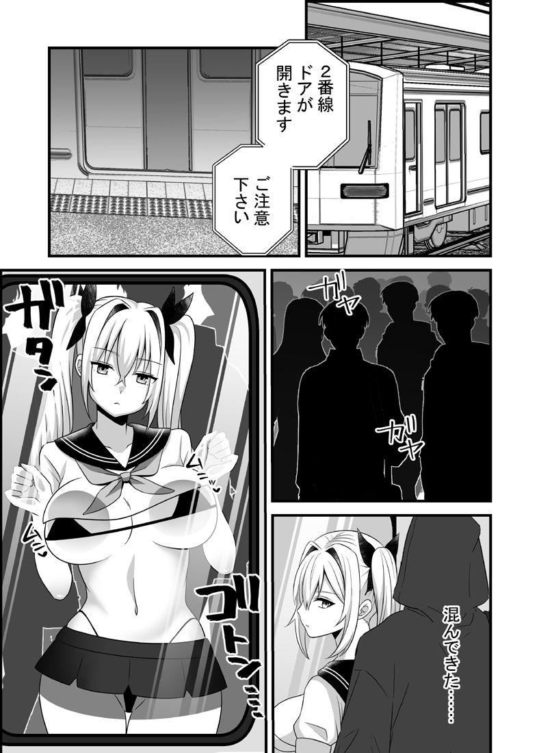 魔法少女VS触手痴●男