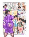 疼き尻を持て余し…肛拡を生徒にねだる女教師