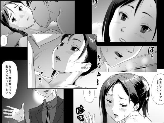サンプル画像1:他人棒に喘ぐ妻 第2話(GUNsRYU) [d_199499]