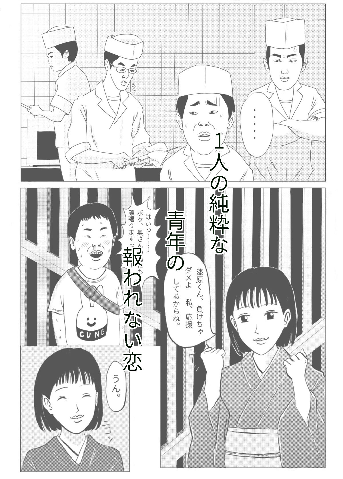 サンプル画像0:笑ぬ!性るすまん CASE OF ひろ子 上(とんぼちゃん) [d_199552]