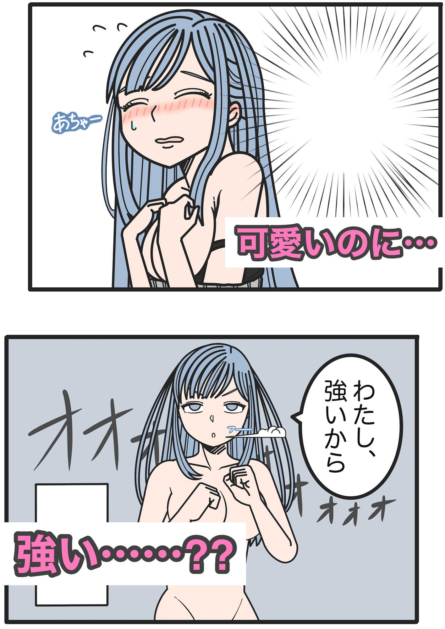 サンプル画像1:隣人のお姉さんは、なぜか服が脱げる(はいどらいど) [d_199737]