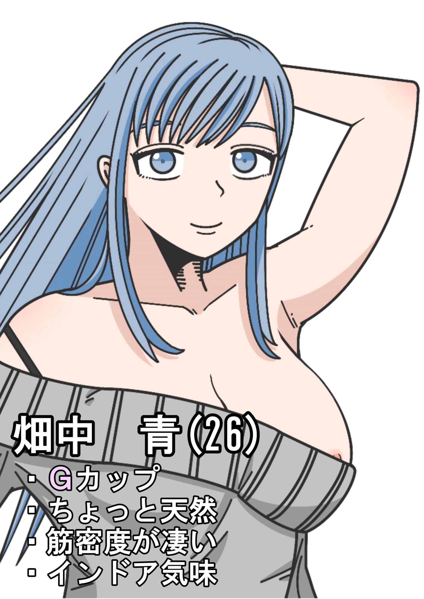 サンプル画像3:隣人のお姉さんは、なぜか服が脱げる(はいどらいど) [d_199737]