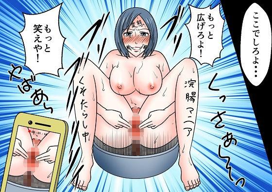 <過去作品セット販売>女教師SM物語漫画 5作品セット全174P