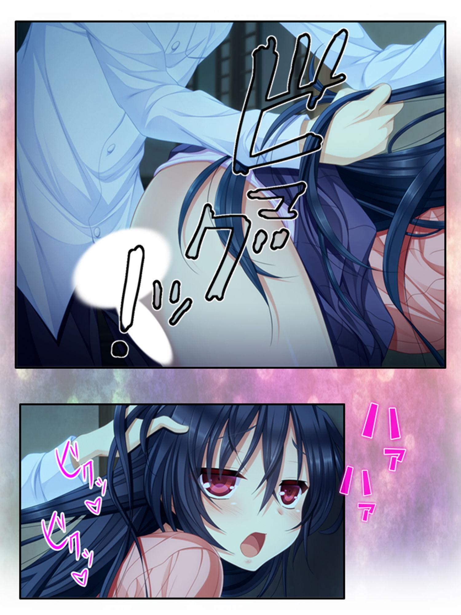 サンプル画像5:復讐 ニセモノの姉は僕に従う肉●隷 2巻(あまからや) [d_199828]