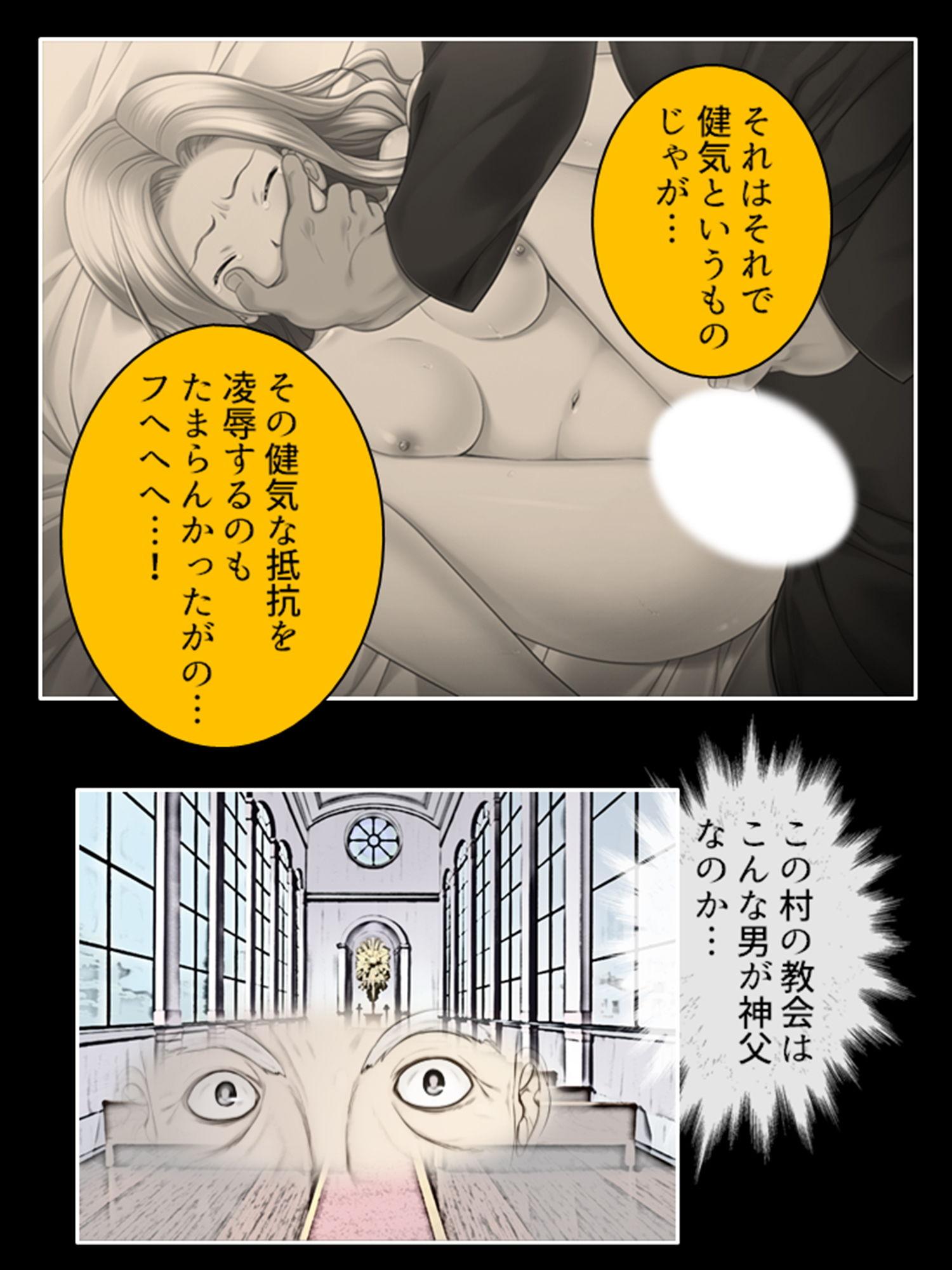 サンプル画像1:処女地獄:何度も蘇る清き膜 4巻(悶々堂) [d_199830]