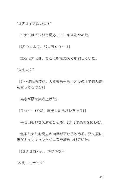 サンプル画像4:お隣さんをいただきます☆ 映画館トイレ編(C-resq) [d_199847]