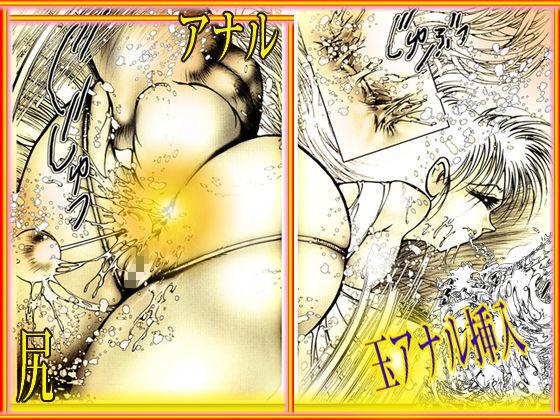 サンプル画像3:女教師・美蝶 「美教師アナル地獄」(ダーティ松本) [d_199882]