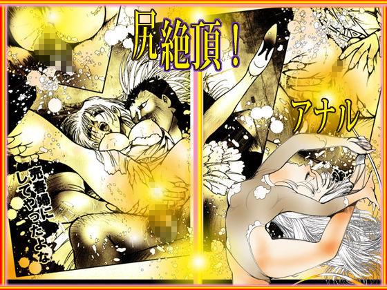 サンプル画像4:女教師・美蝶 「美教師アナル地獄」(ダーティ松本) [d_199882]
