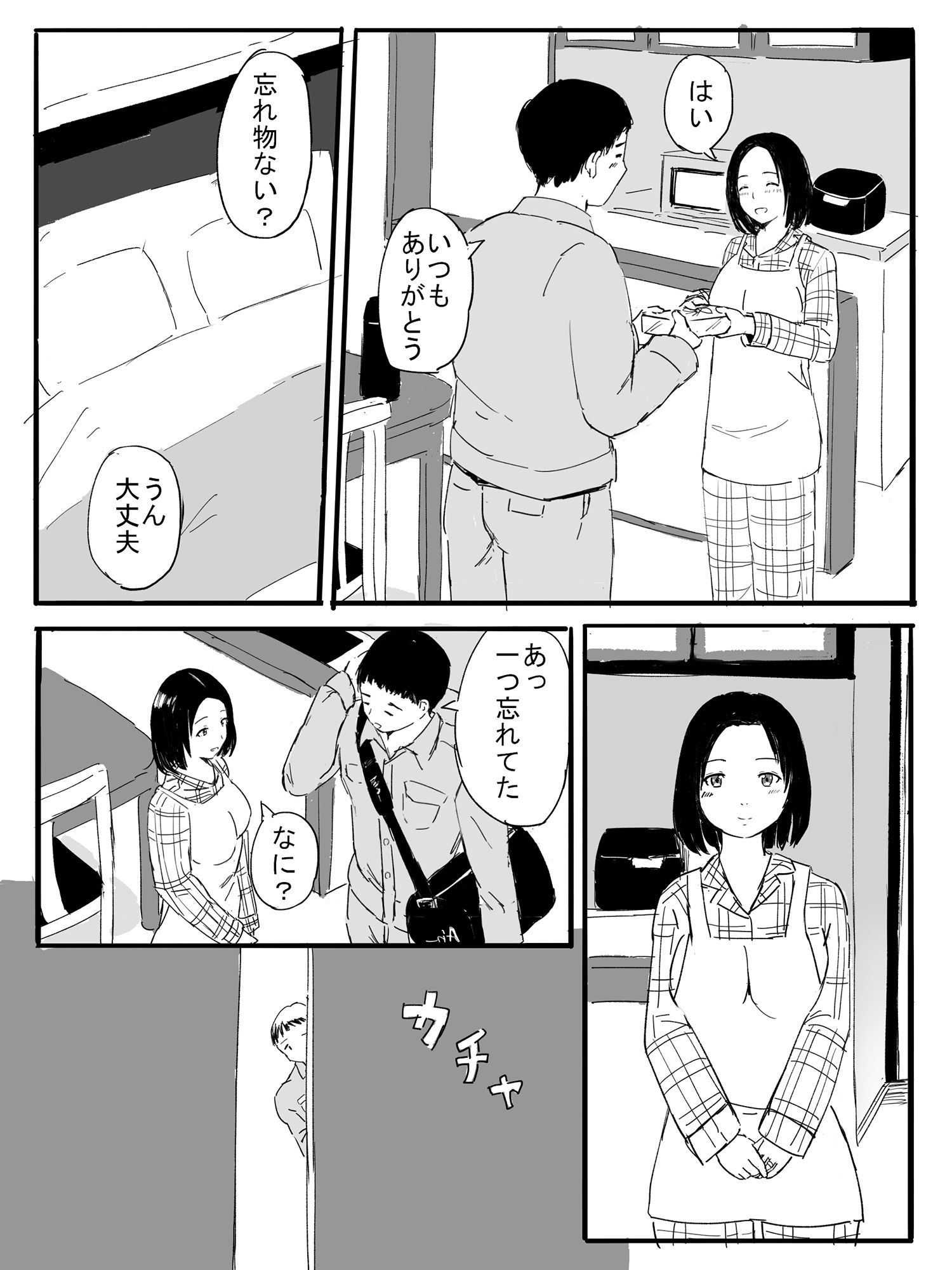 サンプル画像0:夜行車(いなほ舎) [d_199894]