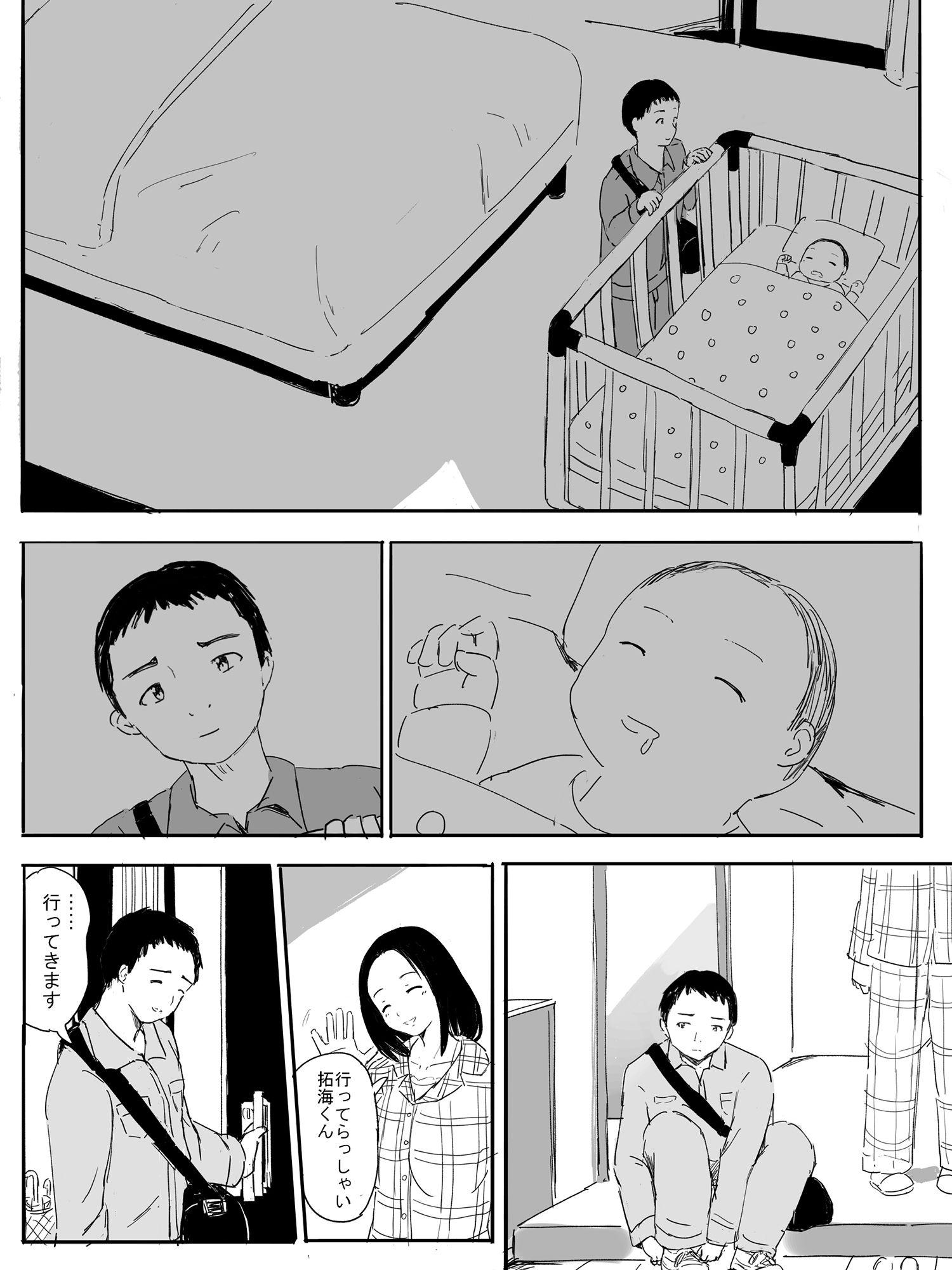 サンプル画像1:夜行車(いなほ舎) [d_199894]