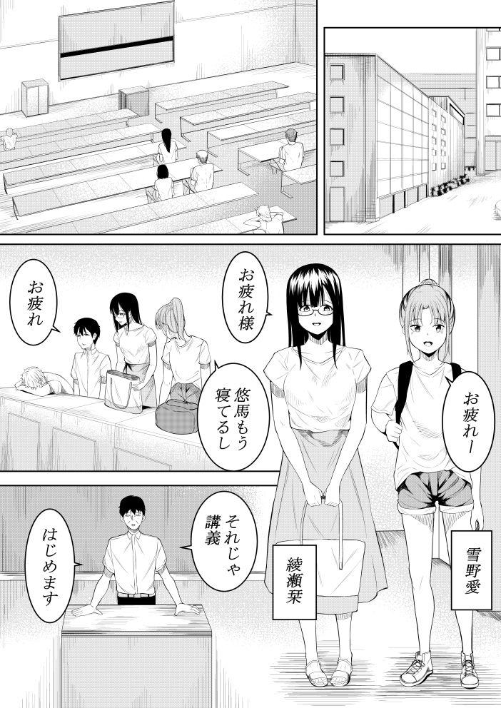 https://www.dmm.co.jp/dc/doujin/-/detail/=/cid=d_200157/