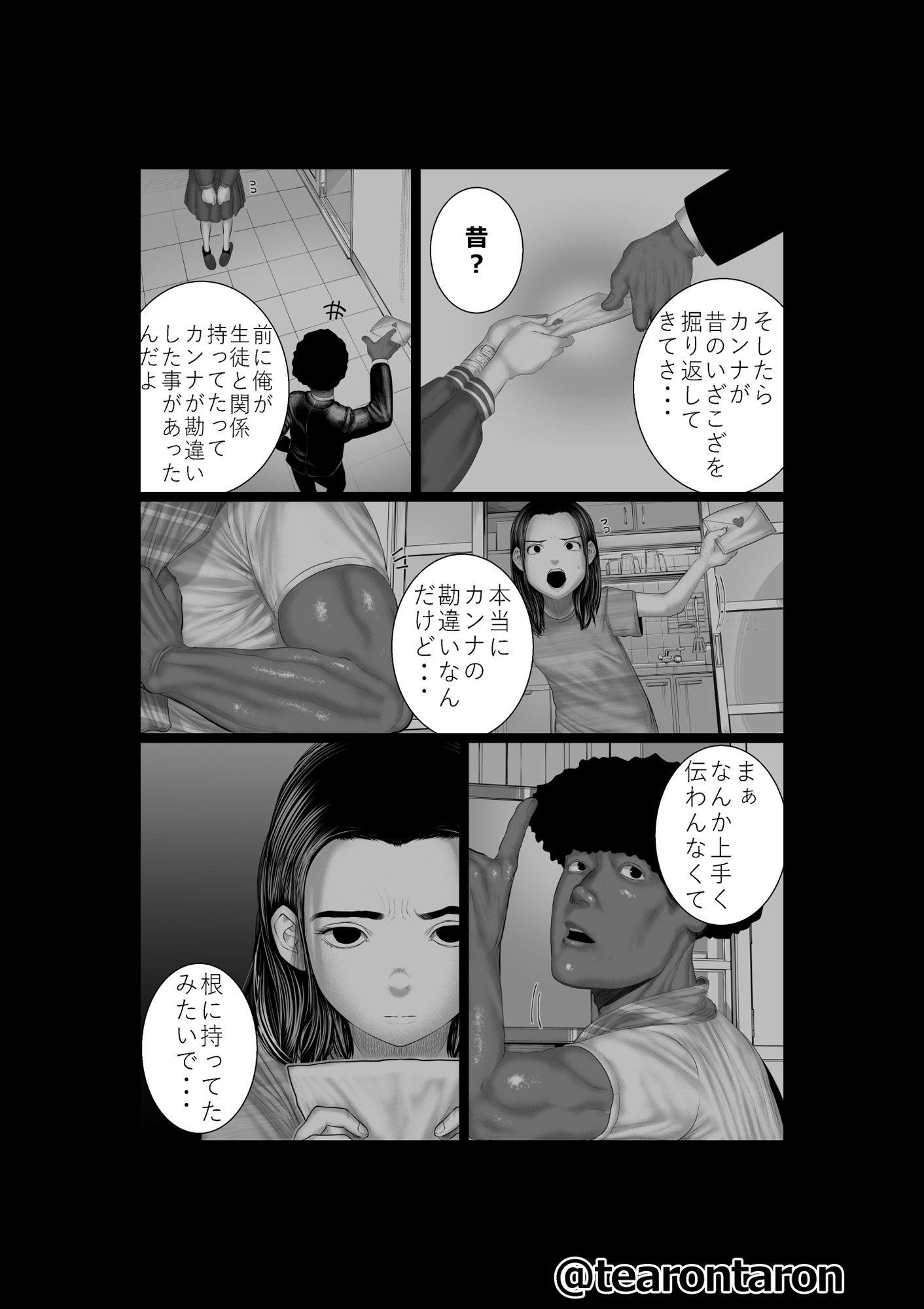 サンプル画像2:ブレーキランプ5回点滅(上)(てぃーろんたろん) [d_200179]