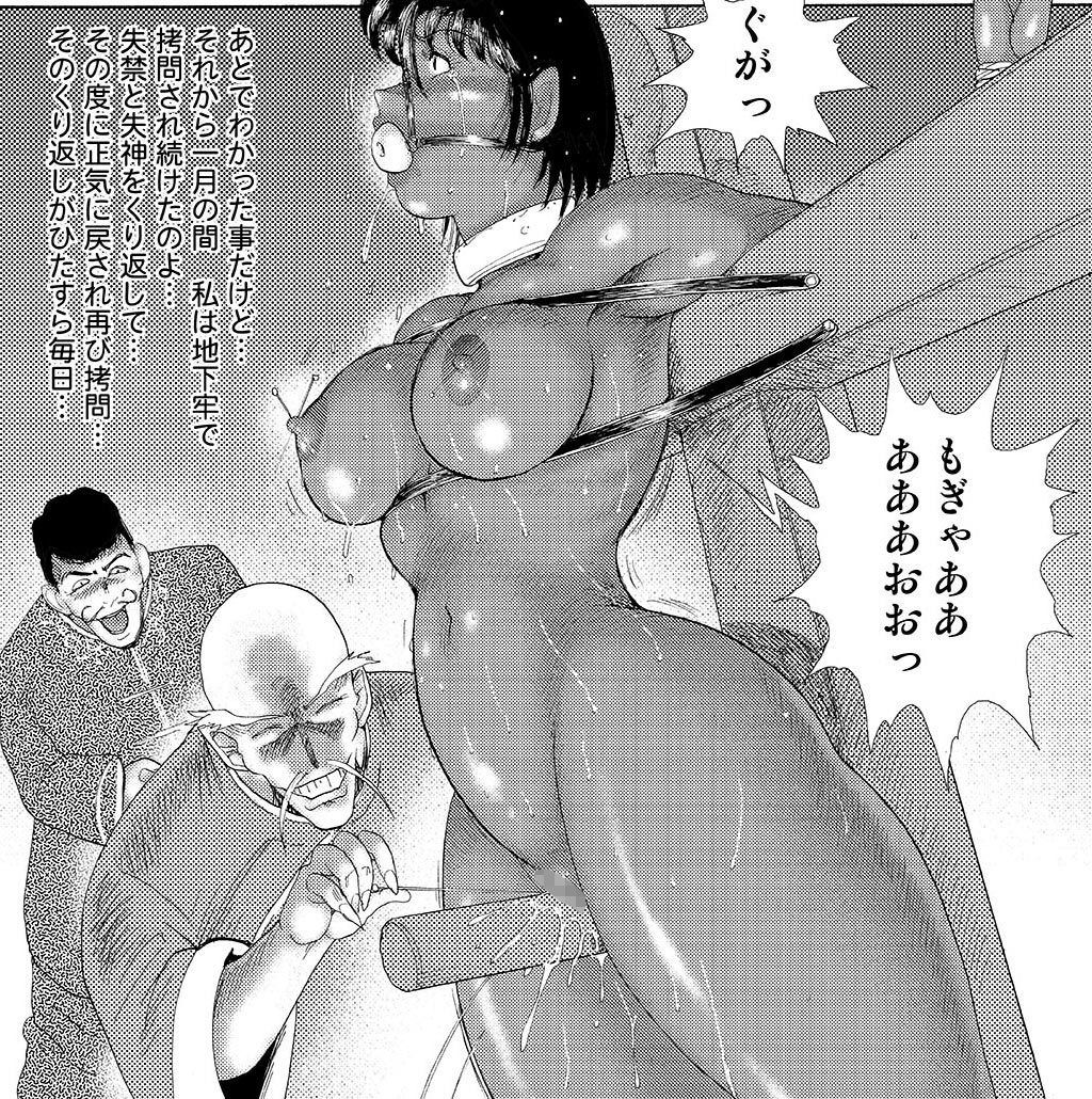 サンプル画像4:奴●女王ソアラ総集編2娼婦ソアラ(いい人屋どすこい堂) [d_200240]