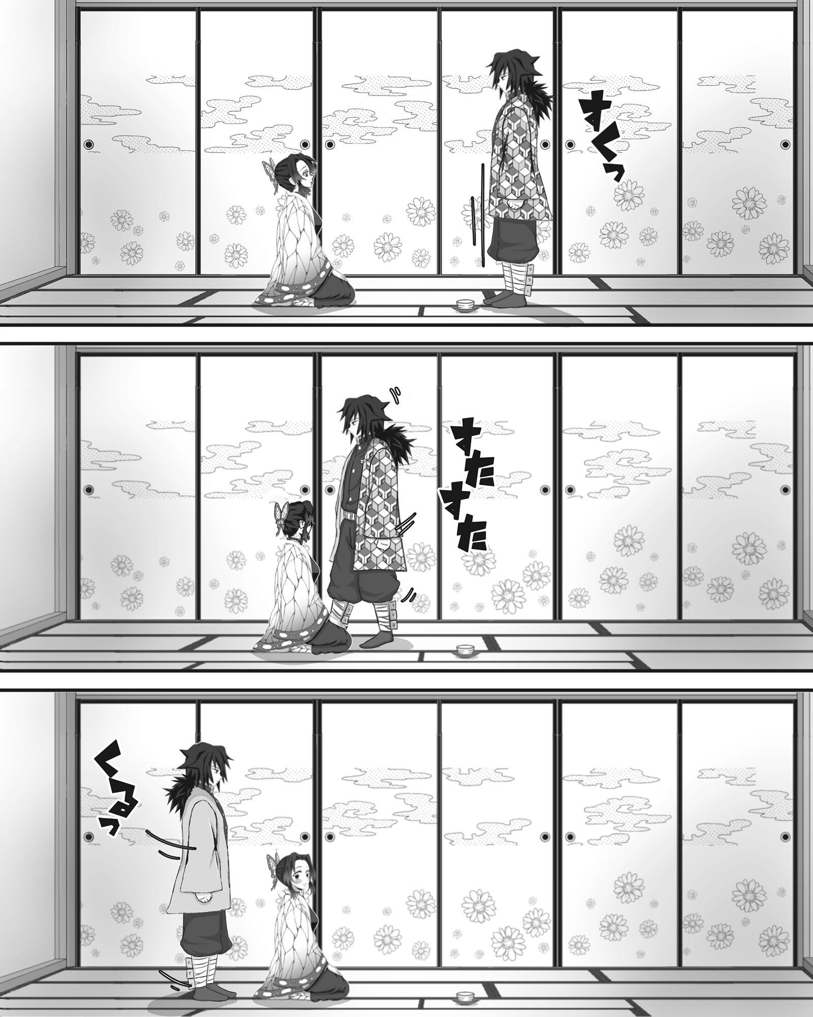 サンプル画像4:水と蝶(ピノチカ) [d_200275]
