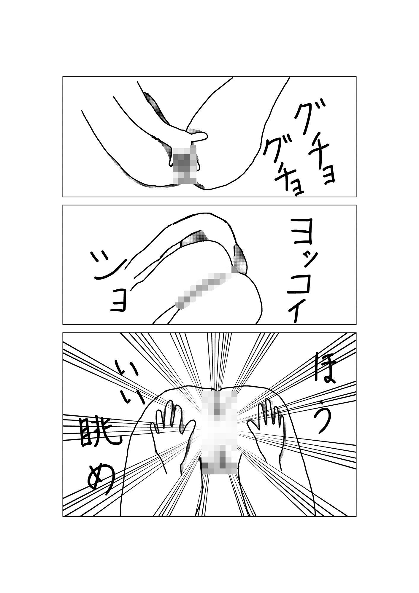 サンプル画像5:福袋(周防書房) [d_200285]
