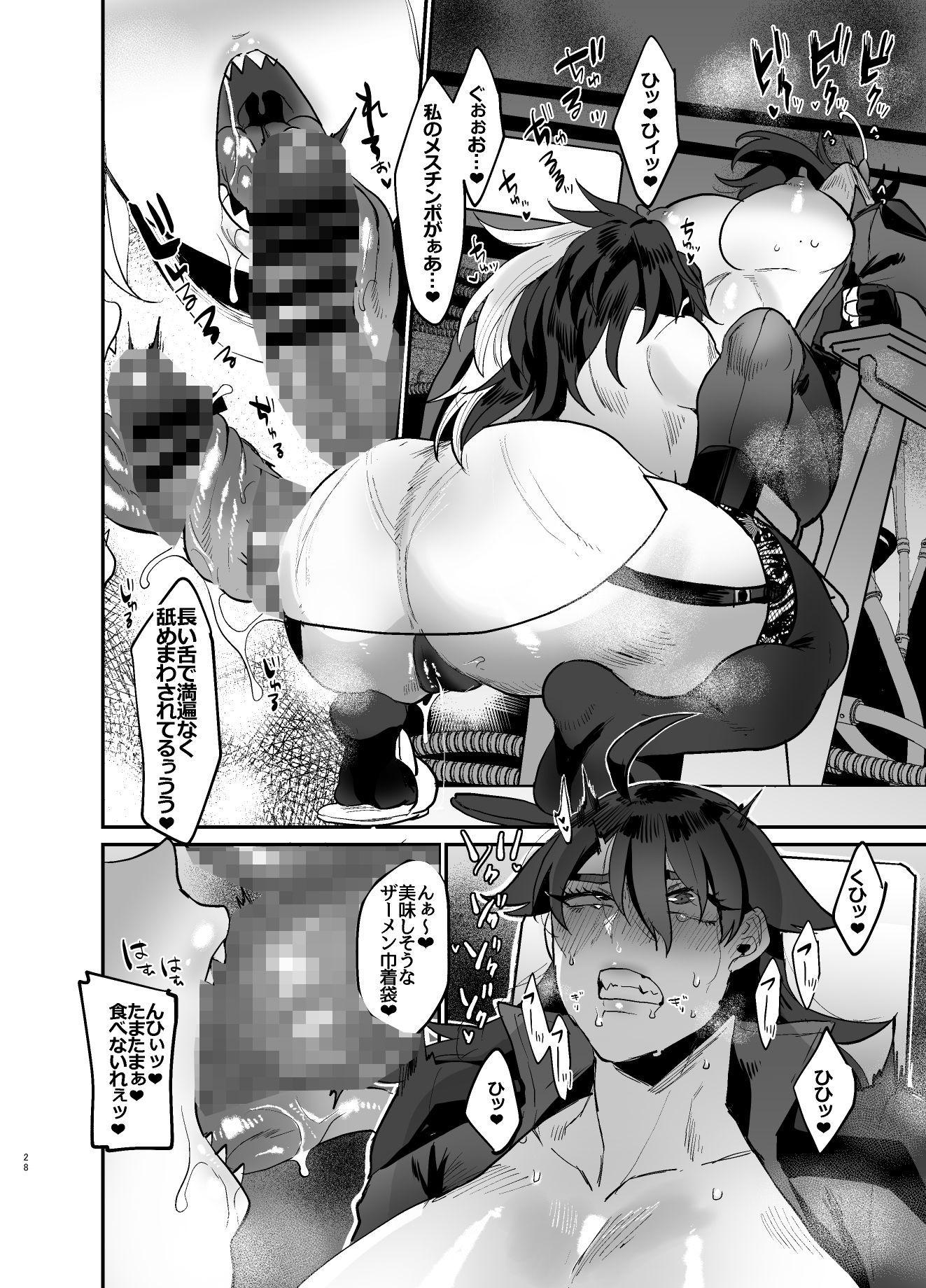 サンプル画像4:ふたなり化3(huuten) [d_200291]