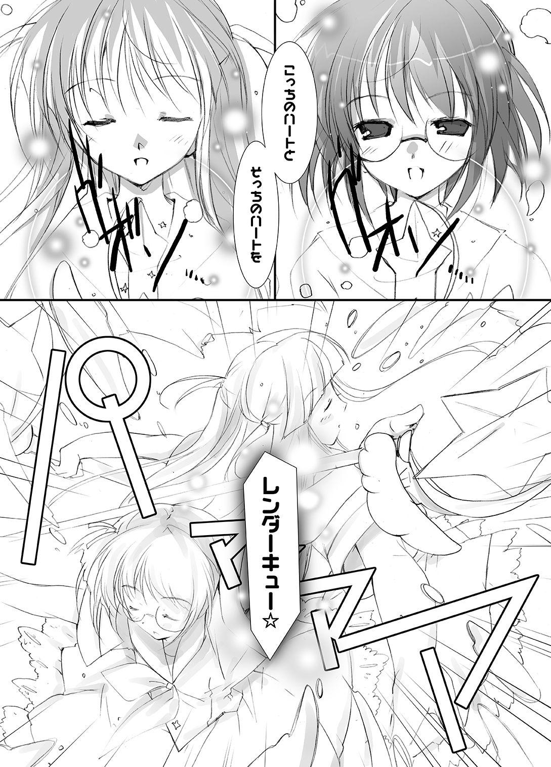 サナリカ総集編(完全版)