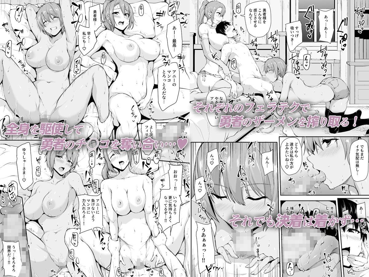 異世界ハーレム物語〜濃密!!淫行クルージング!〜