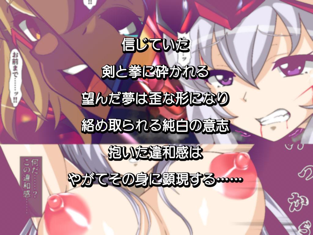 終音-LastSONG-