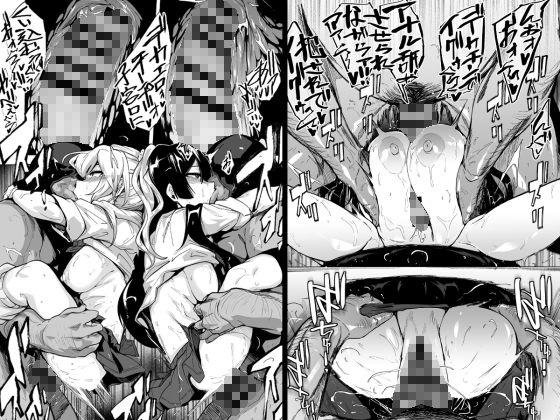 ゲームオブビッチーズ・総集編