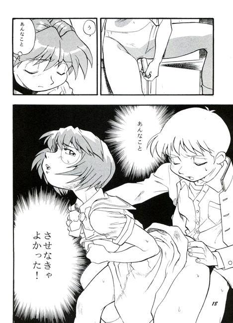 【無料】えぶぁん26.5 5