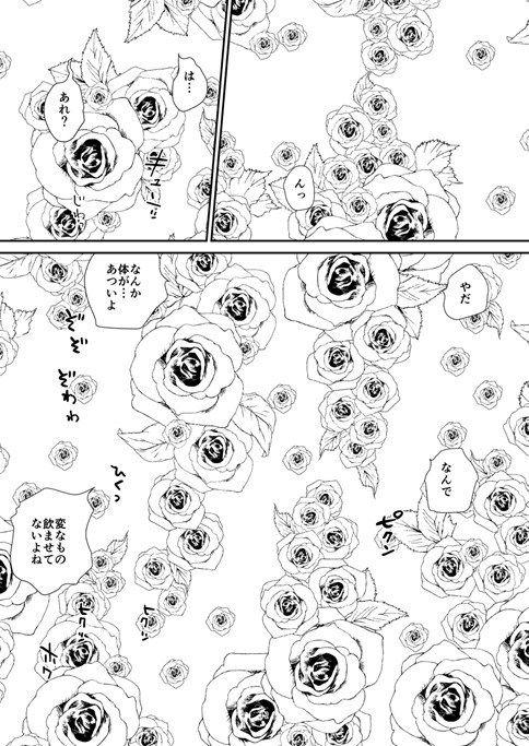 【無料】制服変身ニルヴァーナ無料体験版