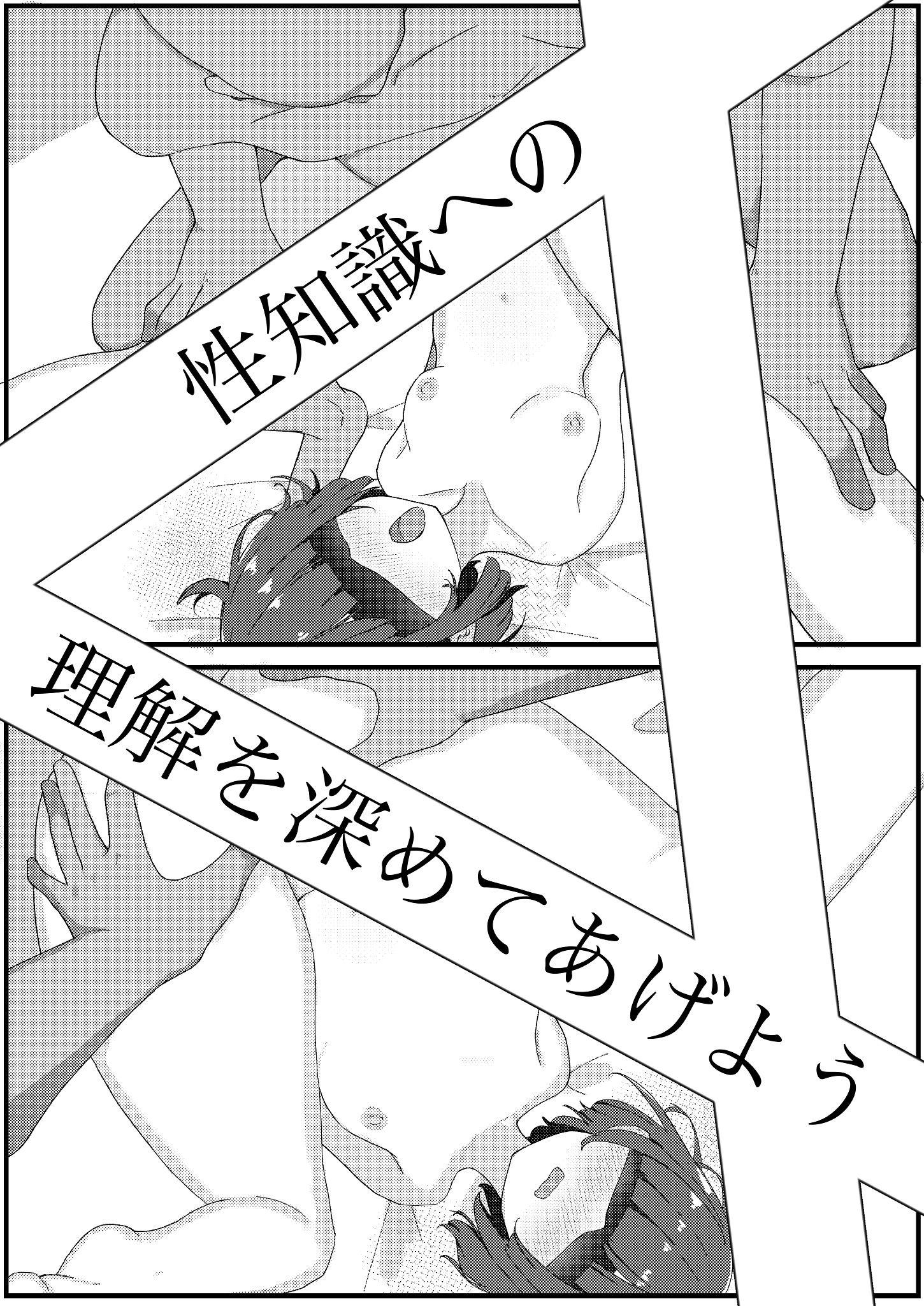 名門華実学院物語 あけび編