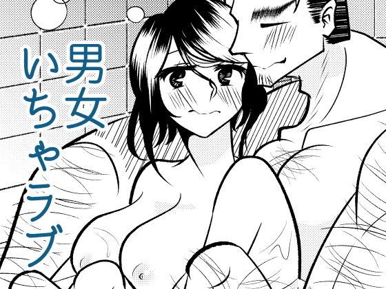 【無料】RNTK!!!
