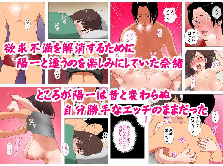 サンプル画像2:上京シェアハウス2〜本物のオスを知ってしまった彼女〜(Jの覚醒) [d_204725]