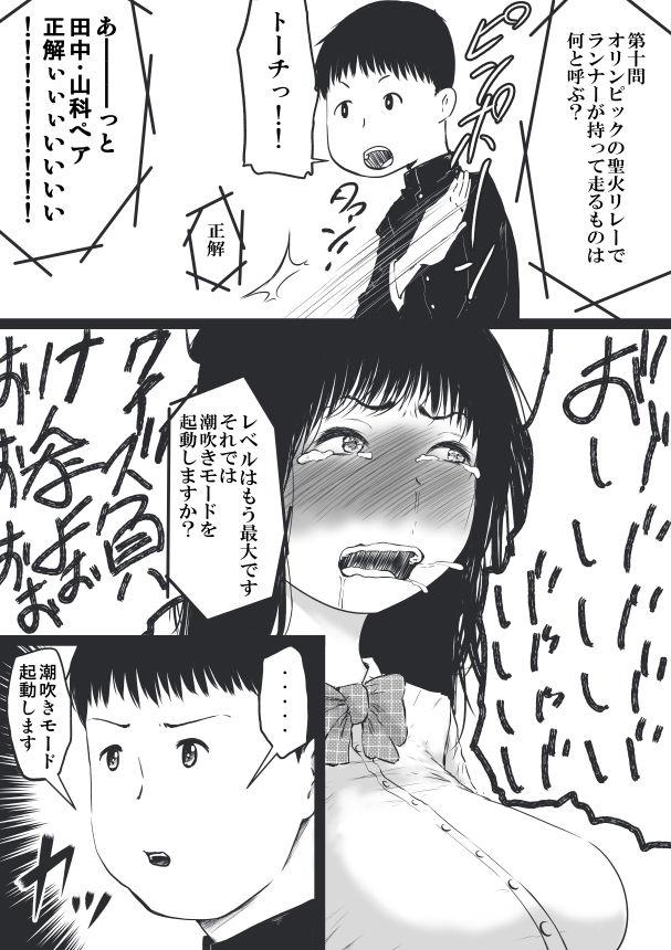 えろいむらラボ総集編2