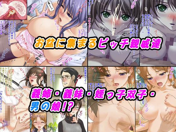 「夏でも絶頂!夏合宿・プール・お盆など」5本割引キャンペーンエディション