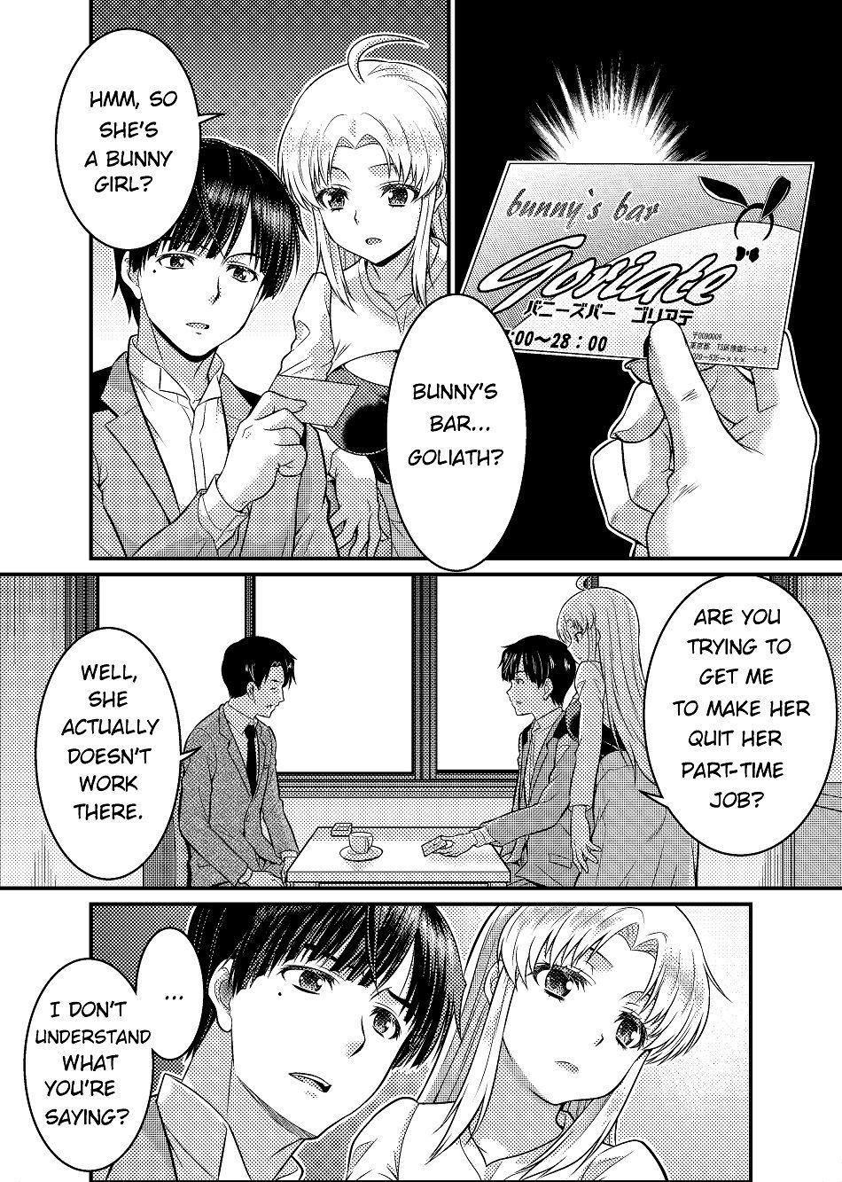 TS Detective Niizuma Hiromi Investigate the missing college student case! Dreadful Bunny Girl