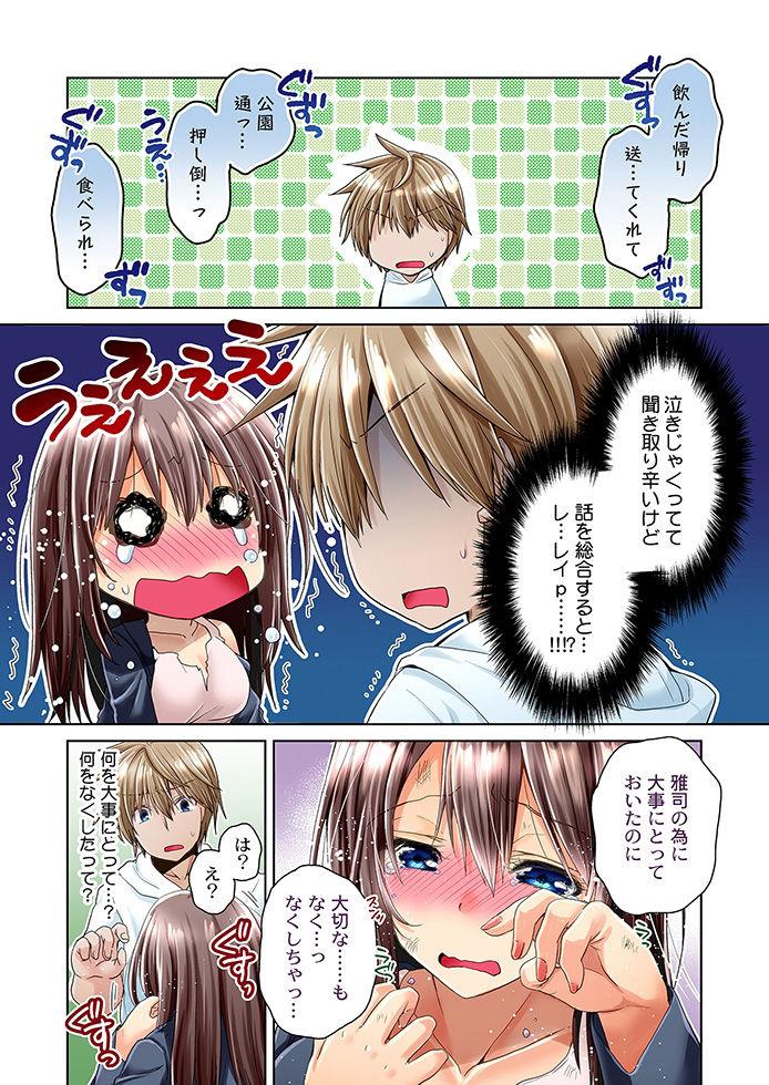 泥●した姉貴と過ごしたイケない夜。