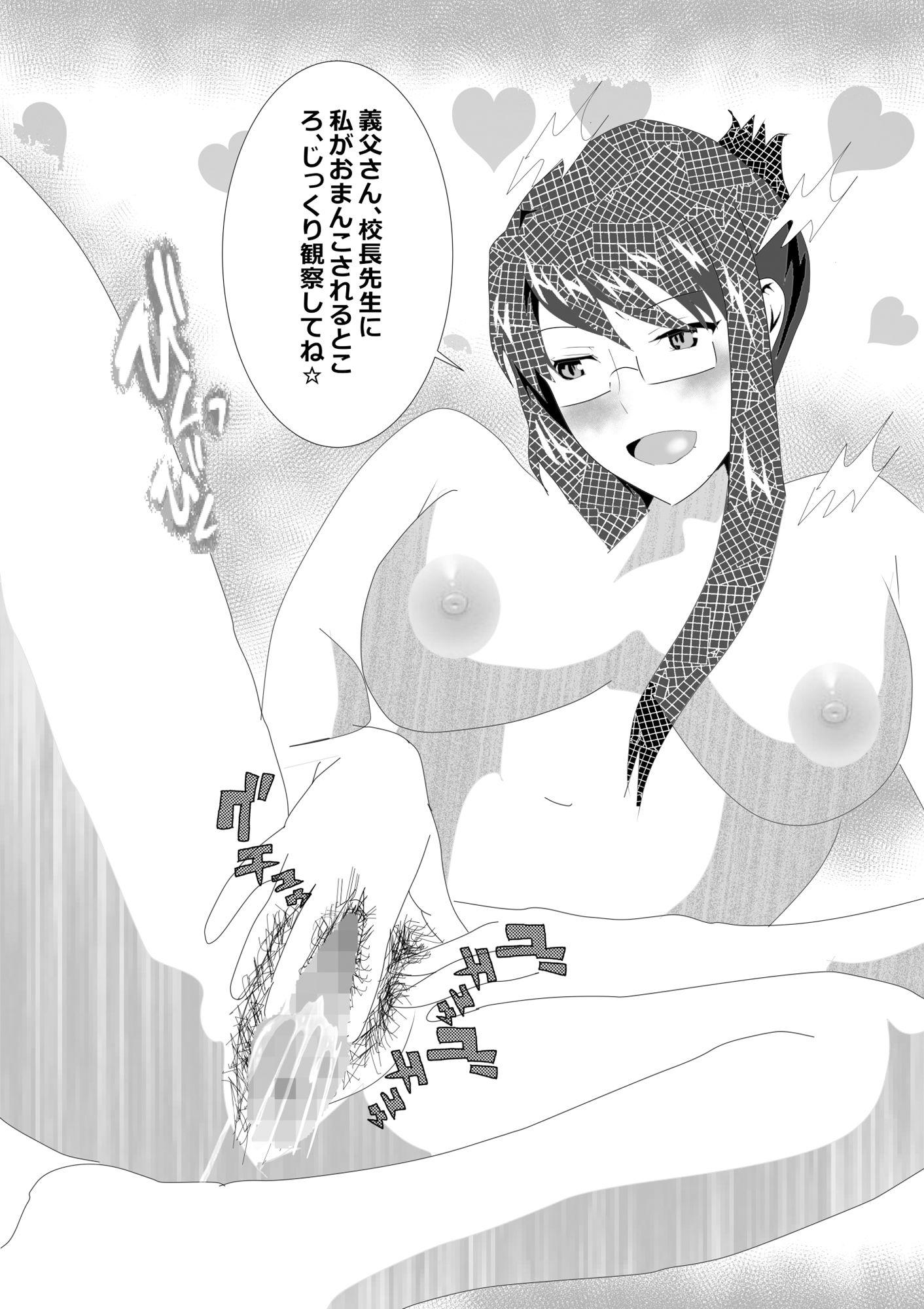 寝取られ女教師2021総集編